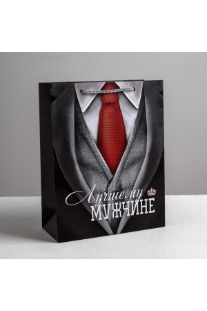 Малый бумажный пакет «Лучшему мужчине» - 18 х 23 см.